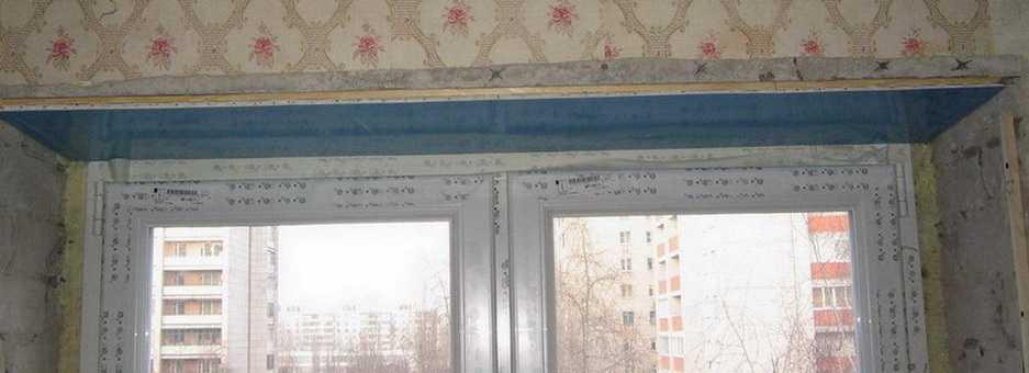 Пластиковые откосы на окна своими руками: пошаговая инструкция + фото