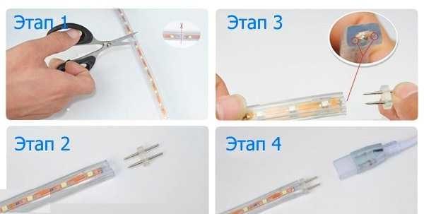 Как подключить светодиодную ленту? Правила подключения ленты