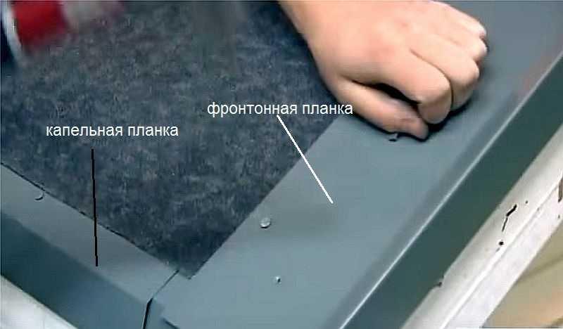 Монтаж гибкой черепицы своими руками: пошаговая инструкция