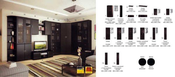 Стенка в гостиную - 70 фото лучших стенок в интерьере гостиной