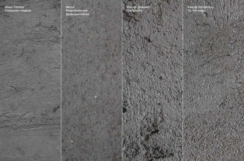 Штукатурка стен - грубая и финишная: как правильно штукатурить