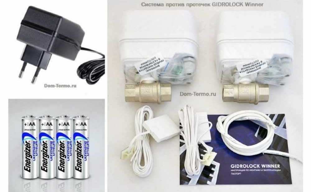 Гидролок - защита от протечек воды