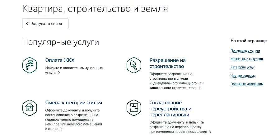 Как узаконить пристройку к дому: оформление документов на самовольную пристройку + легализация