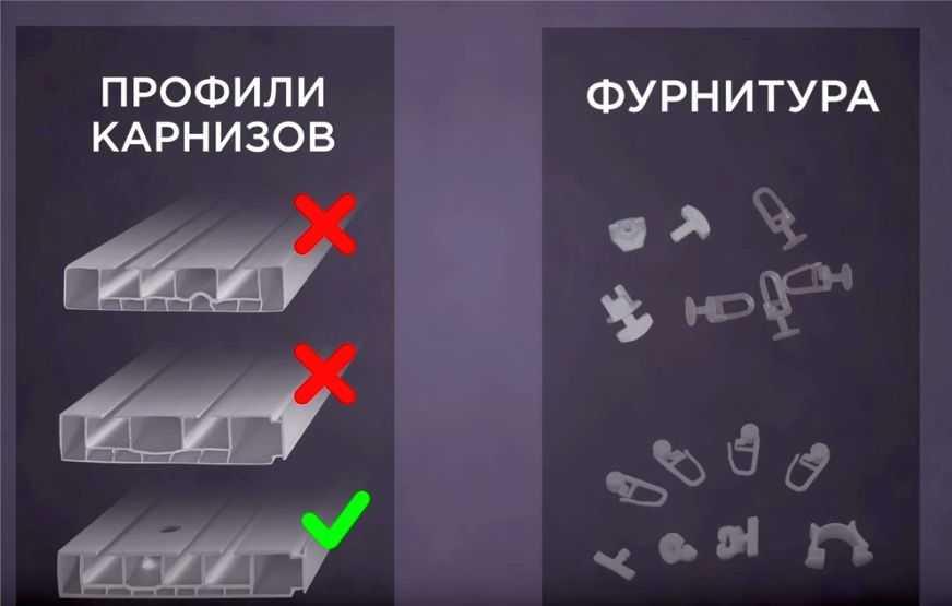 Виды потолочных карнизов для штор: какие бывают и как выбрать