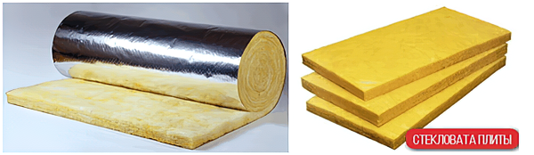 Теплоизоляция для труб отопления: утеплители для труб отопления + водоснабжения